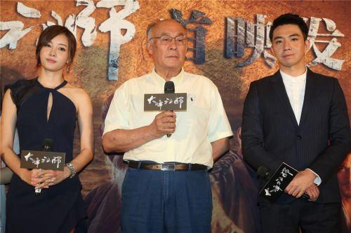 古装电影《大峰祖师》首映礼北京举行 俞灏明亮相