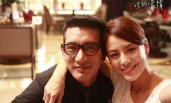 台湾奶茶妹出演青春爱情电影《0.5的爱情》