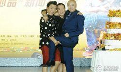宁浩导演电影《心花路放》在上海举行发布会