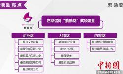 第五届中国文娱产业年会暨颁奖礼将开幕