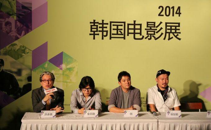 【现场直击】2014韩国电影展开幕北京揭幕