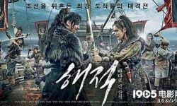 韩国电影《海贼》观影人数突破700万登顶票房榜