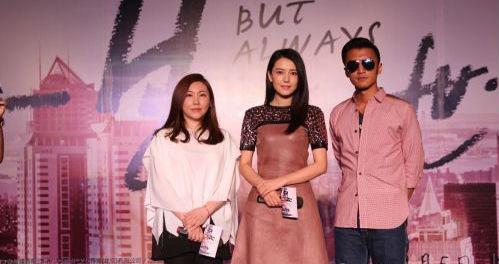 《一生一世》广州首映发布  谢霆锋高圆圆情侣装亮相