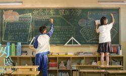 电影《匆匆那年》定档12月12日  校园海报发布