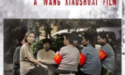 电影《闯入者》:时代的红色失忆与王小帅的不和解