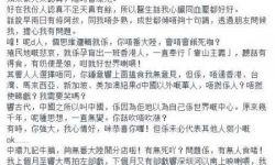 杜汶泽称不屑北上  电影界联合网友抵制杜汶泽新片