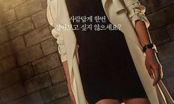 韩国电影《坏小子们》海报公开 姜艺媛尽显女警魅力