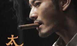吴宇森导演新片《太平轮:乱世浮生》24位人物海报