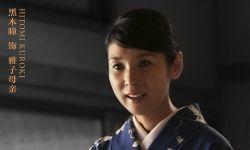 电影《太平轮:乱世浮生》定档12月2日  投资4亿元