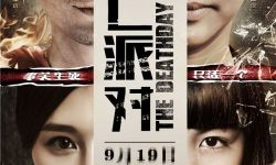 《死亡派对》预告片海报发布  定档9月19日全国上映