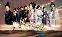 《风中奇缘》将于10月1日登陆湖南卫视 海报曝光
