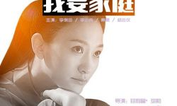 """中法合拍片《夜莺》今日曝光""""呐喊""""主题海报"""