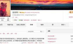 张雨绮微博回应王全安嫖娼事件:现在心情很复杂