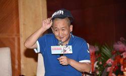 青春励志追梦喜剧《我爱费勒姆》在北京启动