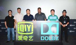 爱奇艺与杜比战略合作深化 引领中国视频体验进化