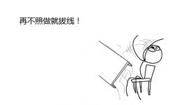 广电总局视频网站最后通牒:吊销牌照  关闭服务器