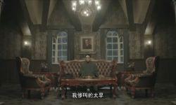犯罪喜剧《暴走神探》预告片曝光