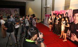 李浩铭导演电影《偷窥女人心》在北京举行首映礼