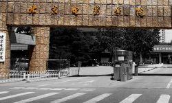 北京电影学院青年导演扶持计划即将启航