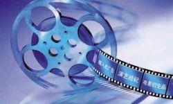 电影产业进入洗牌阶段 影视并购成A股火热主题