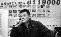 《腊月的春》导演陈逸恒:下一部电影还是甘肃题材