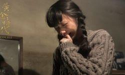 《黄金时代》王紫逸:希望生活在古代,那时候人更干净