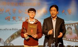 西北民族大学微电影《候》获创建全国文明城市作品赛一等奖