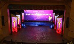 第32届百花奖花开兰州   赵薇黄晓明现身提名者表彰典礼