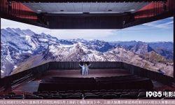 电影的未来:大银幕玩自拍 网络占领电影圈