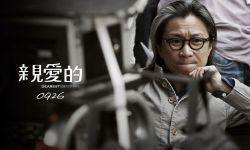 导演陈可辛:我都五十几岁不需讨好影评人