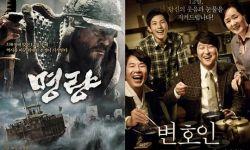第23届釜日电影奖:《鸣梁》获最佳影片奖,《辩护人》获四奖