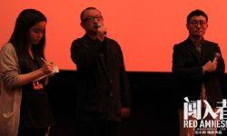 《闯入者》釜山电影节放映  年轻人为观影主体