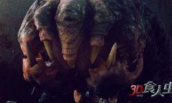《3D食人虫》10月10日上映  解读食人虫生命起始