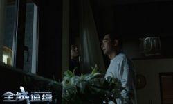电影《全城通缉》:刘烨与赵文卓深度较量