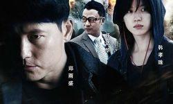 韩国电影《绝命追踪》中隐藏的翻拍政治
