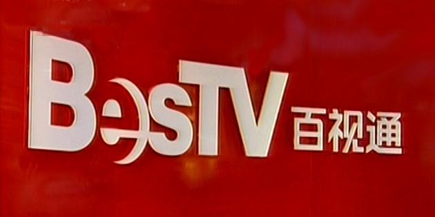 上海文化广播影视集团成百视通最大股东  合并进入倒计时