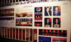 首届中国电影产业博览会将于11月在武汉启动