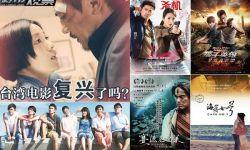 """""""小清新""""到《痞子英雄》  台湾电影复兴了吗?"""
