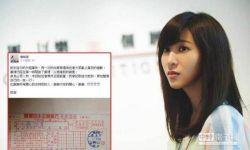 方文山电影《听见下雨的声音》主演韩雨洁欠房租跑路