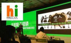 HiMedia首轮自制节目亮相 华策影视打造中国Talpa