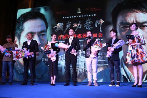 电影《黄克功案件》西安首届丝绸之路国际电影节首映
