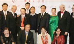第十届中美电影节中美电影合作高峰论坛将于11月3日开幕