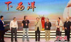 首届丝绸之路国际电影节:两岸电影界互动交流