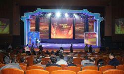 首届丝绸之路国际电影节闭幕  30部中外影片获奖
