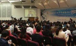 中国电影产业发展趋势研讨会在北京师范大学举行