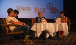 王小帅:短片拍摄不应考虑市场