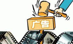 新媒体时代的电影营销策略——以电影《爸爸去哪儿》为例