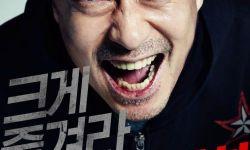 韩国动作电影《顶级较量》:李政宰挑战动作演技