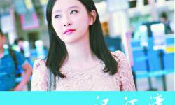 武汉第二届微电影大赛:从微电影迈向大电影