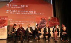 """北京大学生电影节""""欧洲新人之夜""""举行开幕沙龙"""